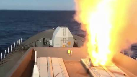 Type 45 destroyer HMS Diamond - Sea Viper Test Firing