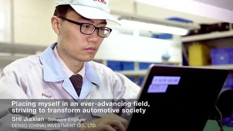 Shi Jiaxian - Software Engineer